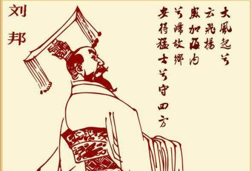 劉邦留給后人的四條管理經驗,超實用!(建議收藏)