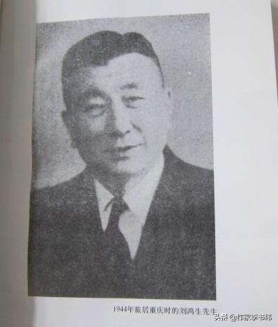 馬云、劉強東不是榜樣,這些在晚清民國掙扎出來的巨商真正勵志