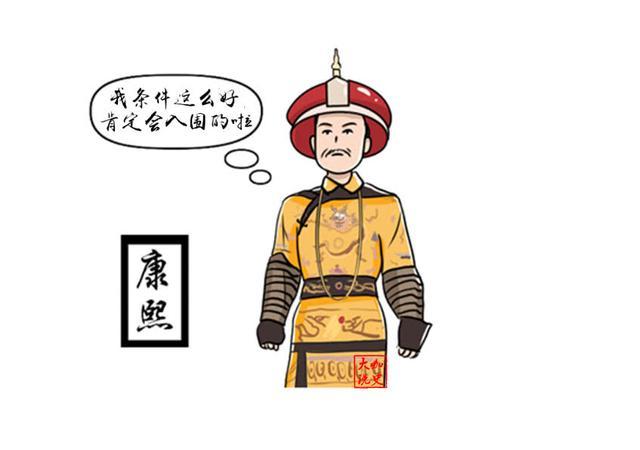 康熙開創大清盛世,被后人評為千古一帝,他的功績表現在哪些方面