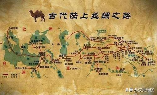 由絲綢之路的繁榮著眼,探討漢代商業發展,及國際化大都市的形成
