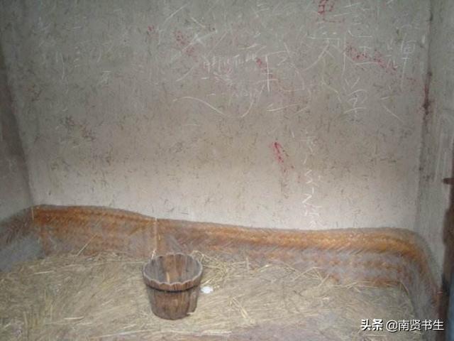 真實的牢獄之災是什么樣?早期古代的牢房,老鼠見了都要繞道