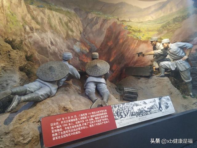 盧溝橋事變,為什么日軍從南面侵襲!