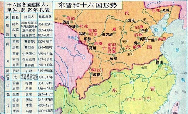 中國最混亂時期,影響中國歷史走向幾百年,幾乎人人難以自保