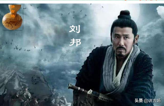危險+陳平=機遇(二):劉邦起了疑心,陳平卻迎來了升官的機會