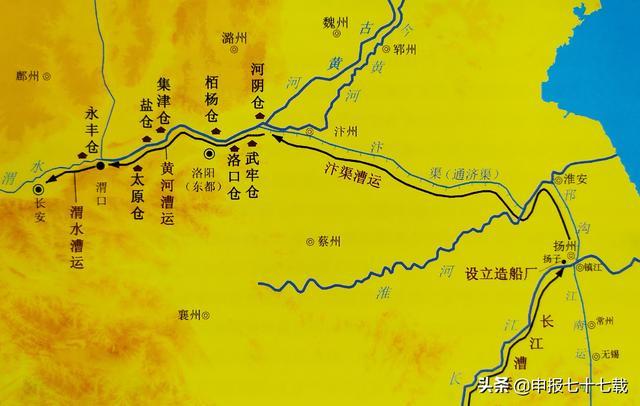 """""""王朝的水利""""——史話唐代漕運與國運興衰"""