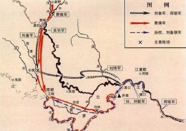 三國時期的三大戰役,每一場都影響深遠,改變歷史走向