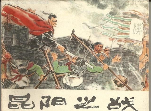 戰爭史上的Bug操作——位面之子-禁咒法師-劉秀