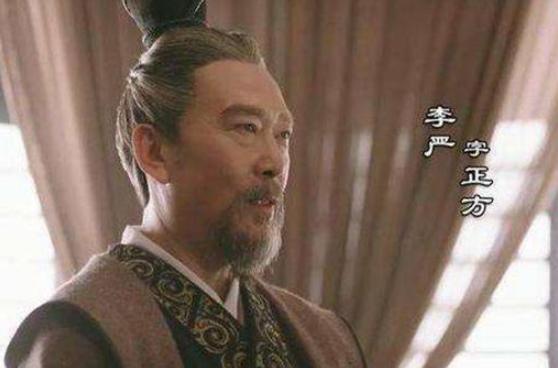 李嚴何德何能,劉備為何會將軍權交給他?其實這里藏著劉備的狡詐