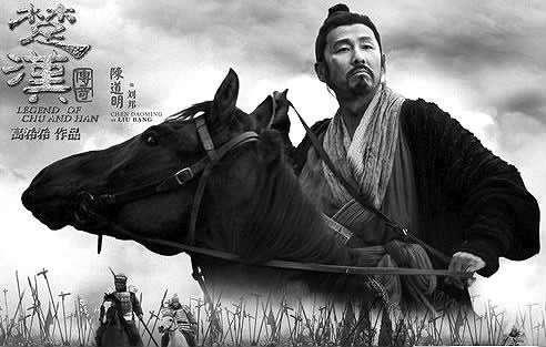 劉邦坐上皇位,沒有放過一個功臣,那何對蕭何如此放心?