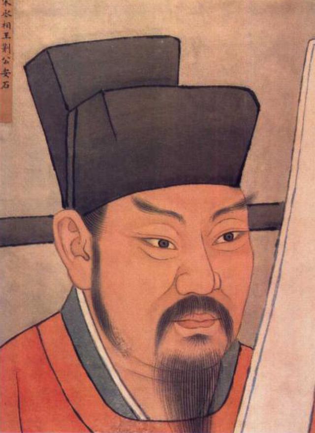 王安石成立了历史上第一个三农政策银行,却败于制度设计失误