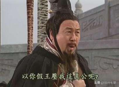 """深度雄文:泓之戰--""""人心不古""""的分水嶺"""