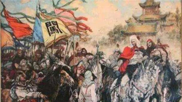 盧氏縣歷史----闖軍攻陷盧氏縣