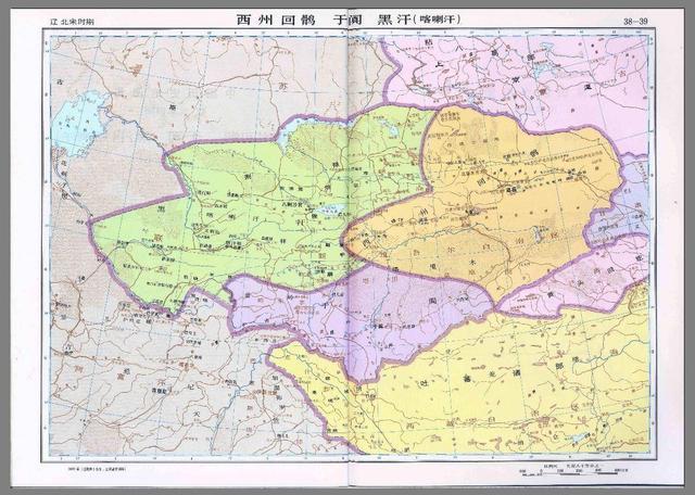 回鶻西遷真的造就了今日的維吾爾族嗎?