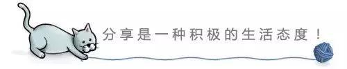 """看左宗棠升官的""""火箭""""十年,學到職場秘笈"""