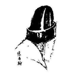 膽子最大的太監,宣旨時故意念錯一字,救下一千多條性命