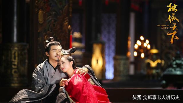 """長壽的皇帝加上長壽的皇后,出現了皇帝夫妻中唯一的一對""""金婚"""""""