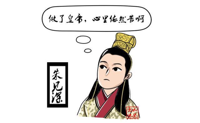 皇帝和比他大十七歲的宮女相愛,封為貴妃后被后人誤解,成為妖妃