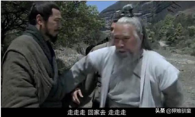 三國冤假錯案:曹阿瞞明殺呂老頭、怒殺劉馥、奸殺糧官,獨占7起